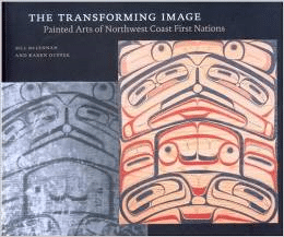 The Transforming Image