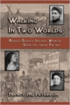 Walking in Two Worlds:Mixed-Blood Indian Women Seeking Their Path